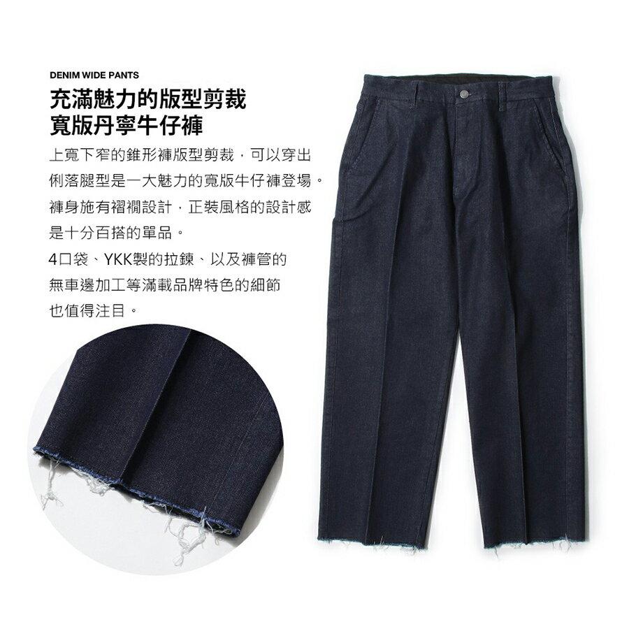 【New】ZIP 丹寧寬褲 立體折線 5