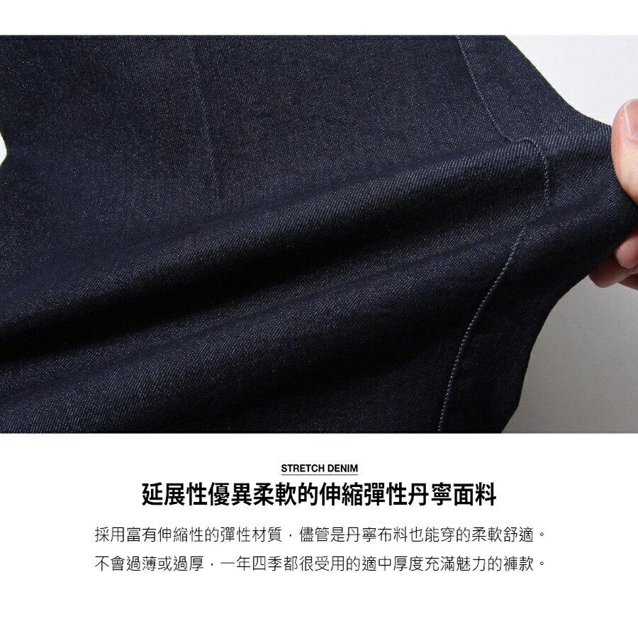 【New】ZIP 丹寧寬褲 立體折線 6