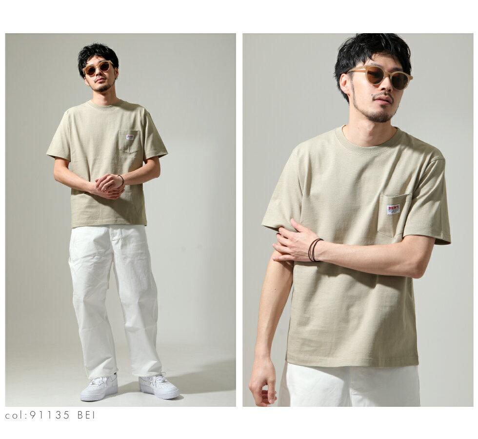 【BEN DAVIS】拼接LOGO口袋TEE 1