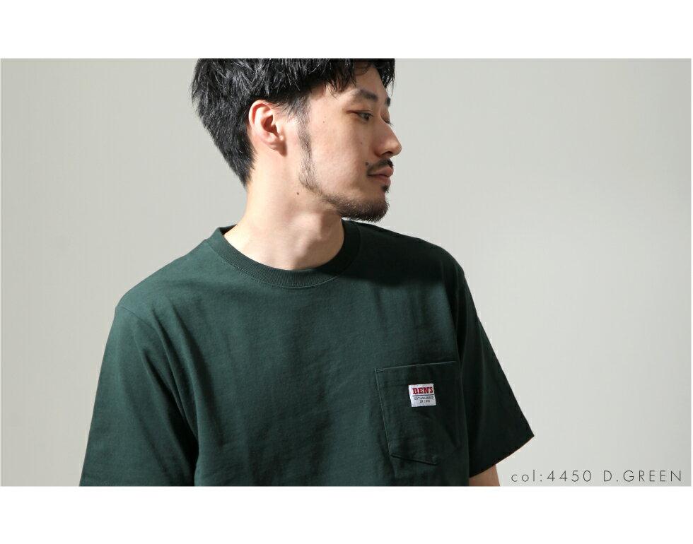 【BEN DAVIS】拼接LOGO口袋TEE 3