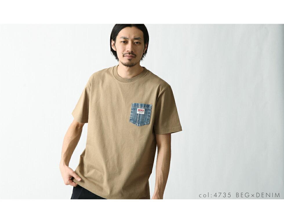 【BEN DAVIS】拼接LOGO口袋TEE 5