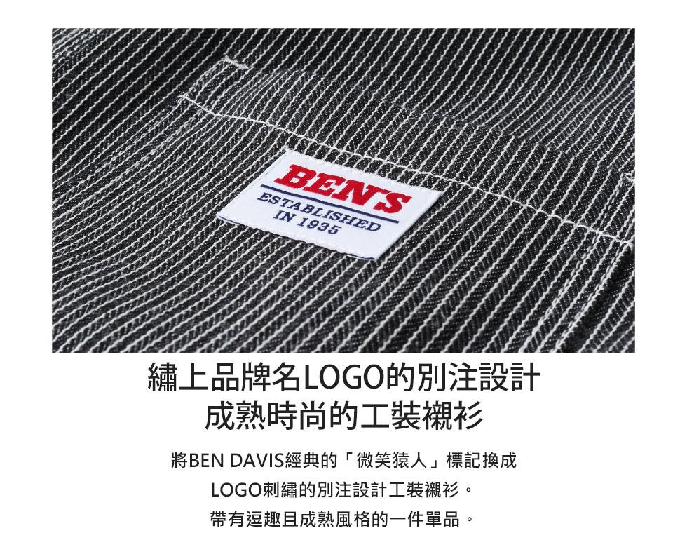 【BEN DAVIS】LOGO名牌刺繡工裝襯衫 短袖 3