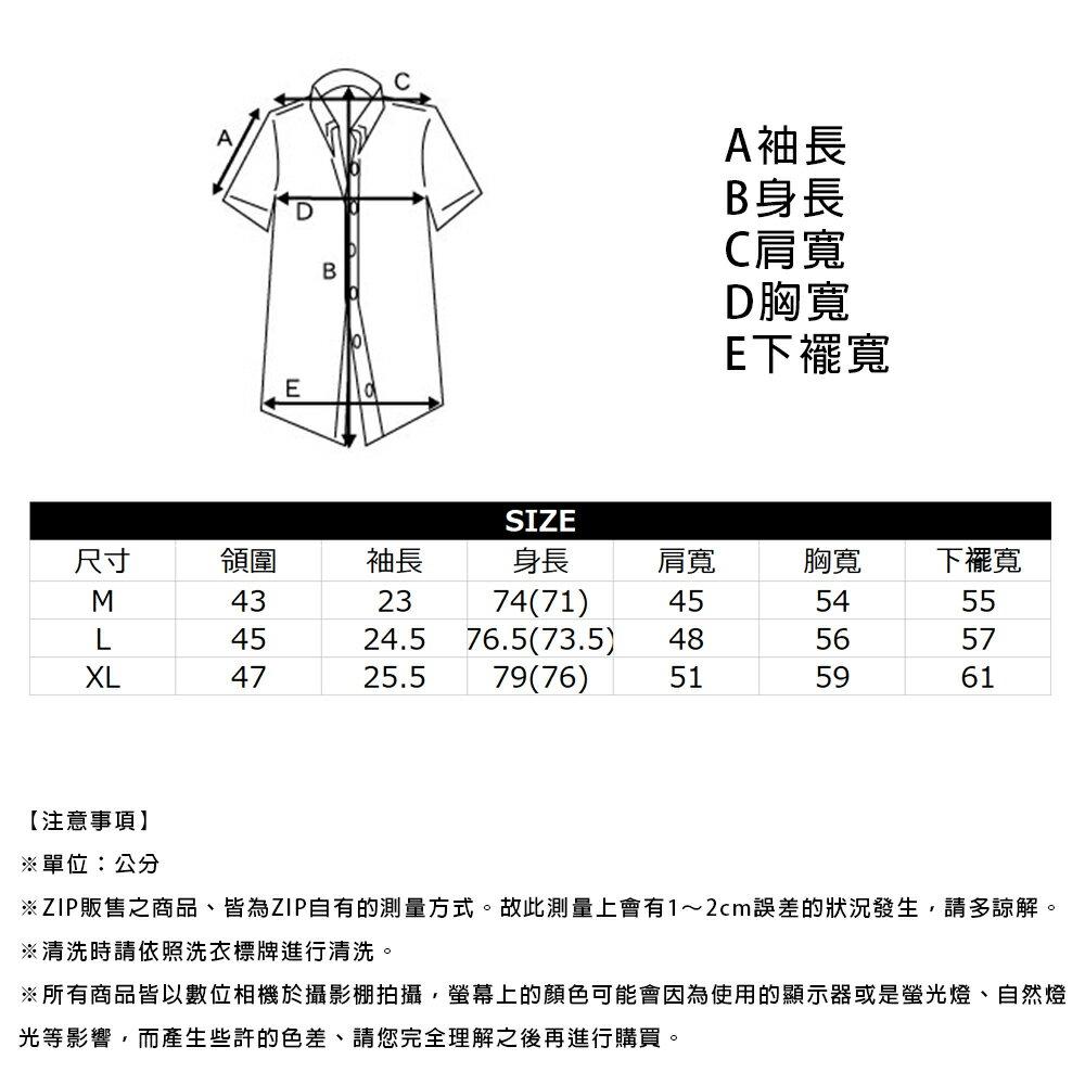 【BEN DAVIS】LOGO名牌刺繡工裝襯衫 短袖 8