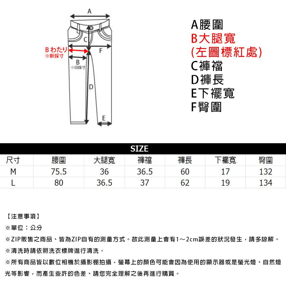 【Nilway】錐形鬆緊長褲 7