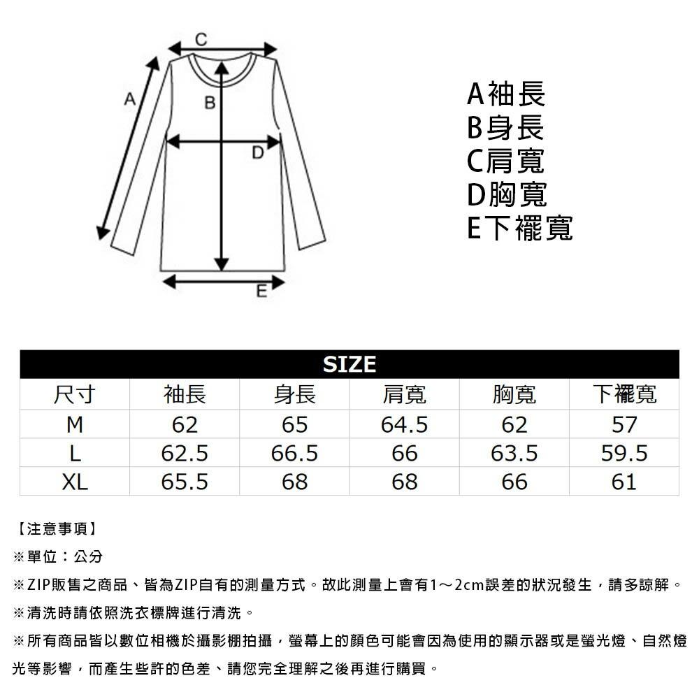 【Nilway】寬袖運動衫 3
