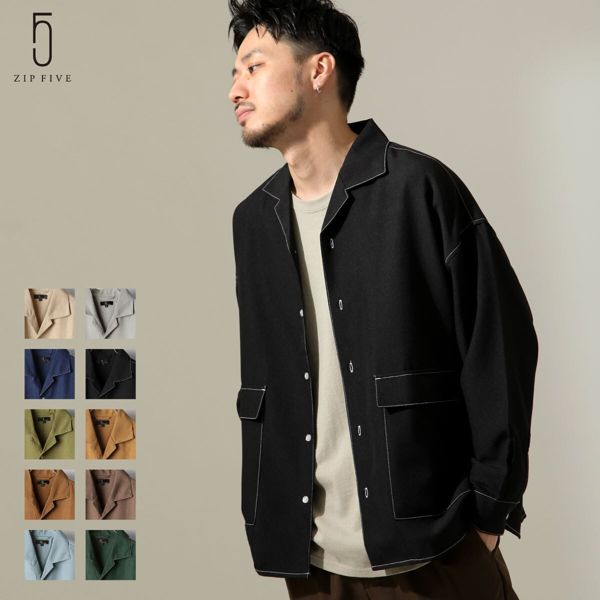 【New】ZIP 寬版開襟襯衫 縫線設計 0