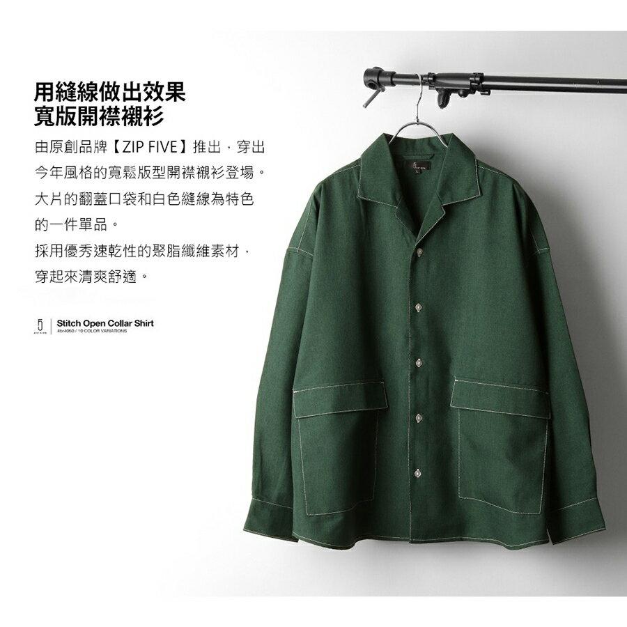 【New】ZIP 寬版開襟襯衫 縫線設計 6