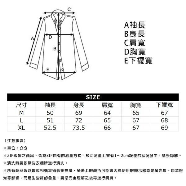【New】ZIP 寬版開襟襯衫 縫線設計 4