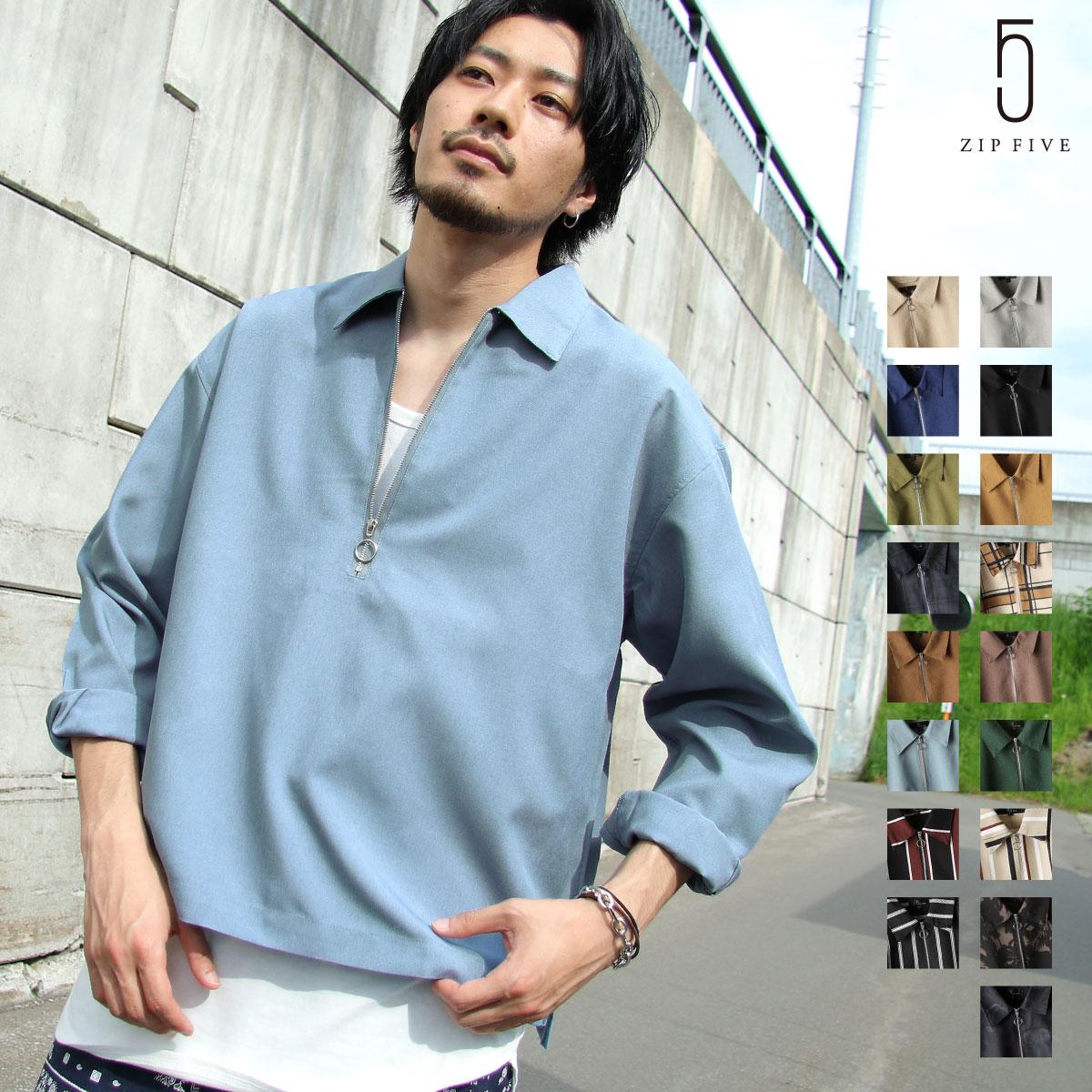 【New】ZIP 半拉鍊長袖襯衫 0