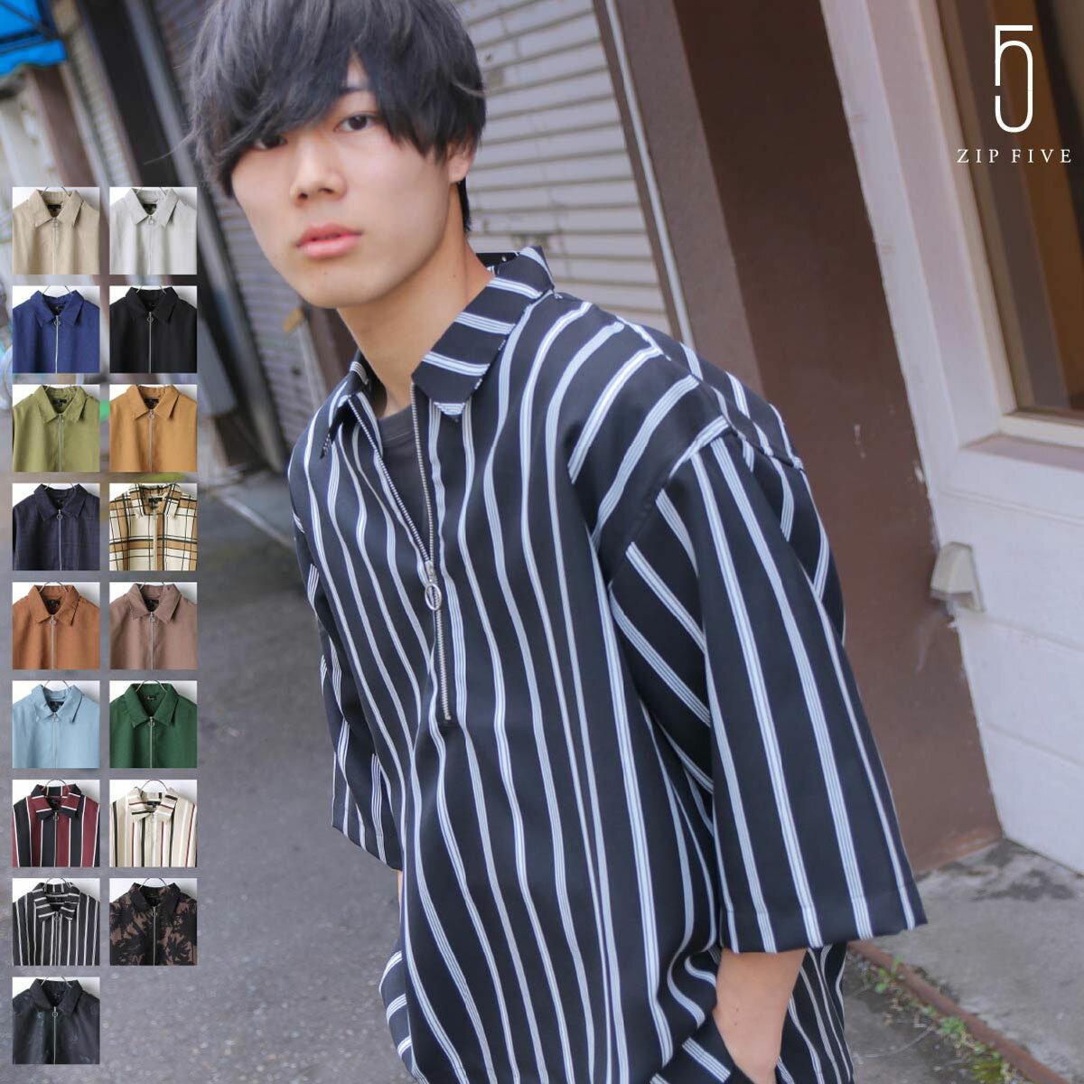 【ZIP】半拉鍊套頭衫 短袖 ZIP FIVE 襯衫 短袖 春裝 0