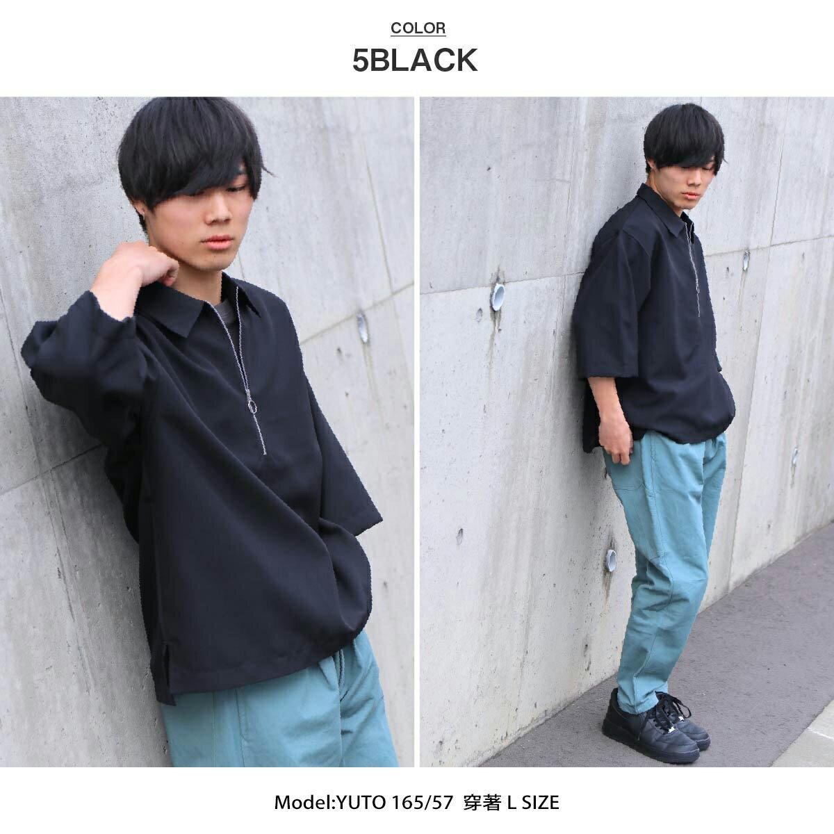【ZIP】半拉鍊套頭衫 短袖 ZIP FIVE 襯衫 短袖 春裝 5