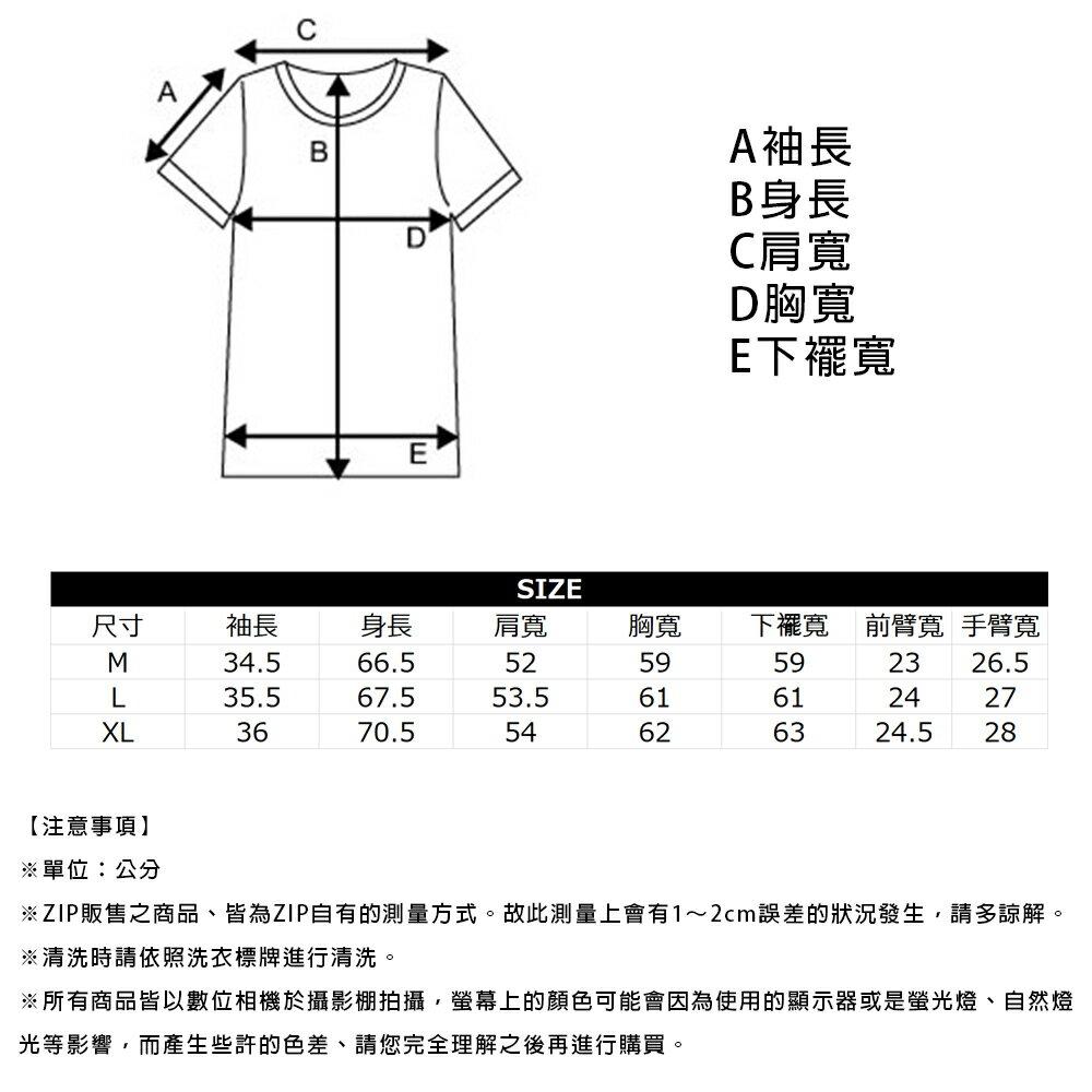 【ZIP】半拉鍊套頭衫 短袖 ZIP FIVE 襯衫 短袖 春裝 8