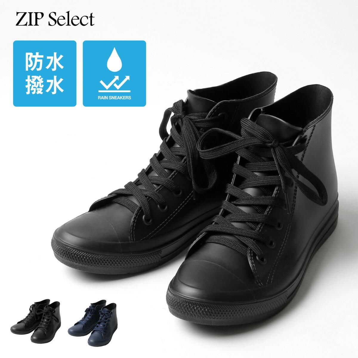 【New】ZIP 長筒 綁鞋帶雨鞋 0