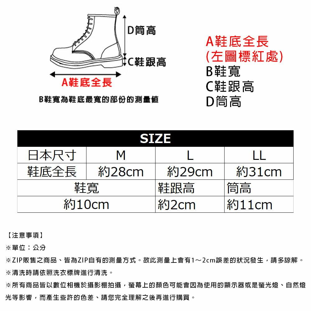 【New】ZIP 長筒 綁鞋帶雨鞋 5