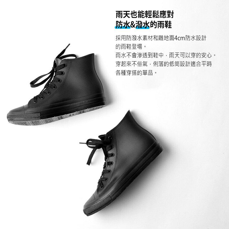 【New】ZIP 長筒 綁鞋帶雨鞋 7