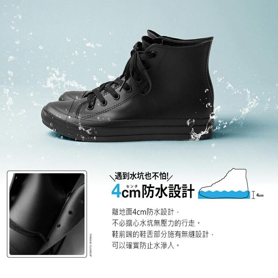 【New】ZIP 長筒 綁鞋帶雨鞋 8