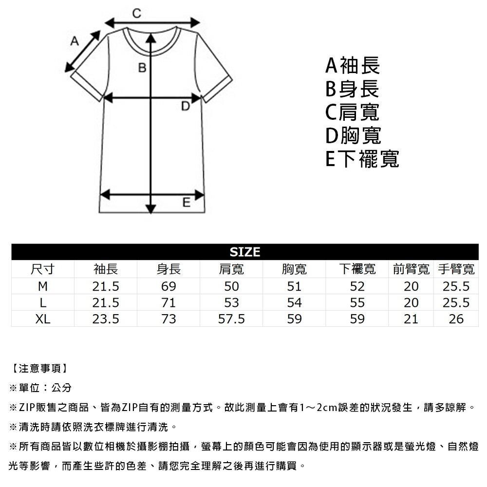 【New】披頭四印刷短袖T恤  Abbey Road 艾比路 披頭四 8