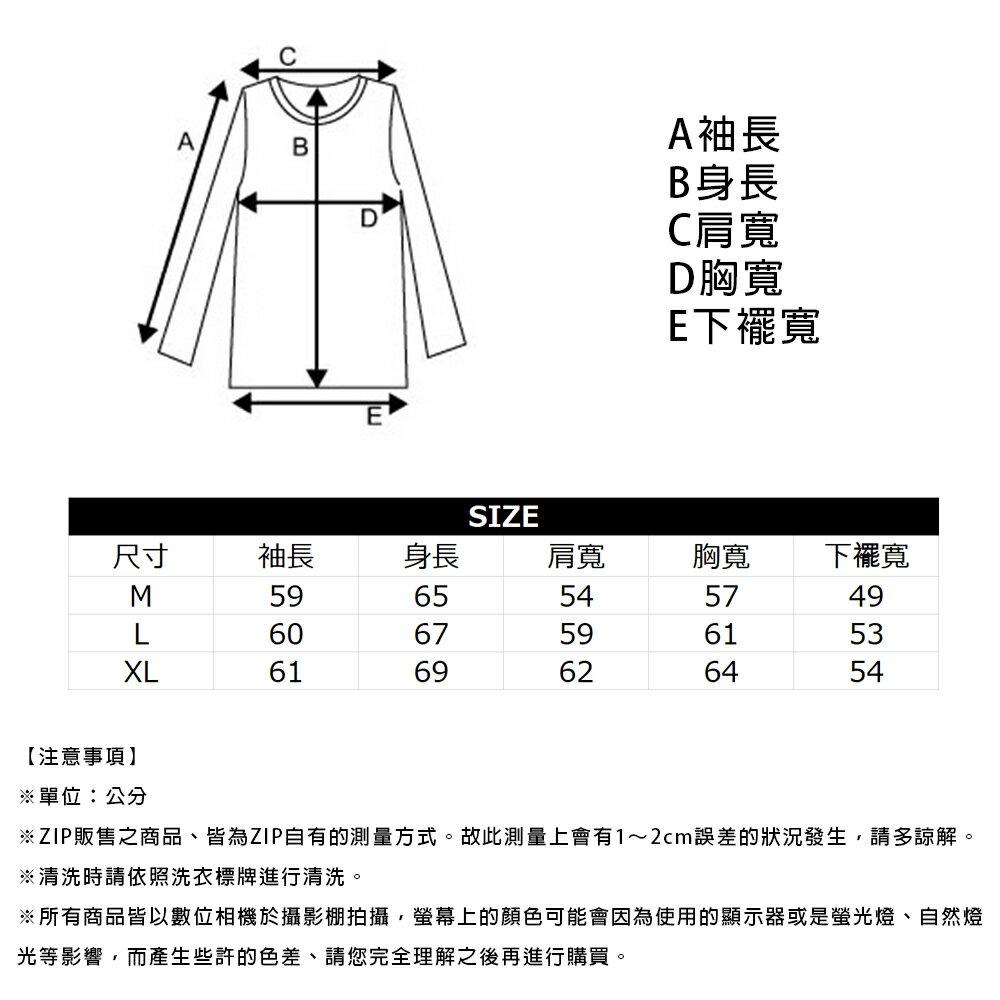 【BEN DAVIS】LOGO名牌刺繡長袖T恤 別注款 8