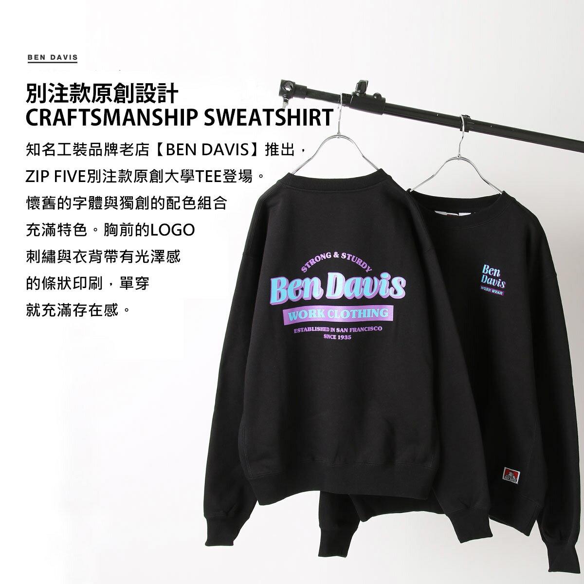 【BEN DAVIS】工藝品圓領運動衫 7