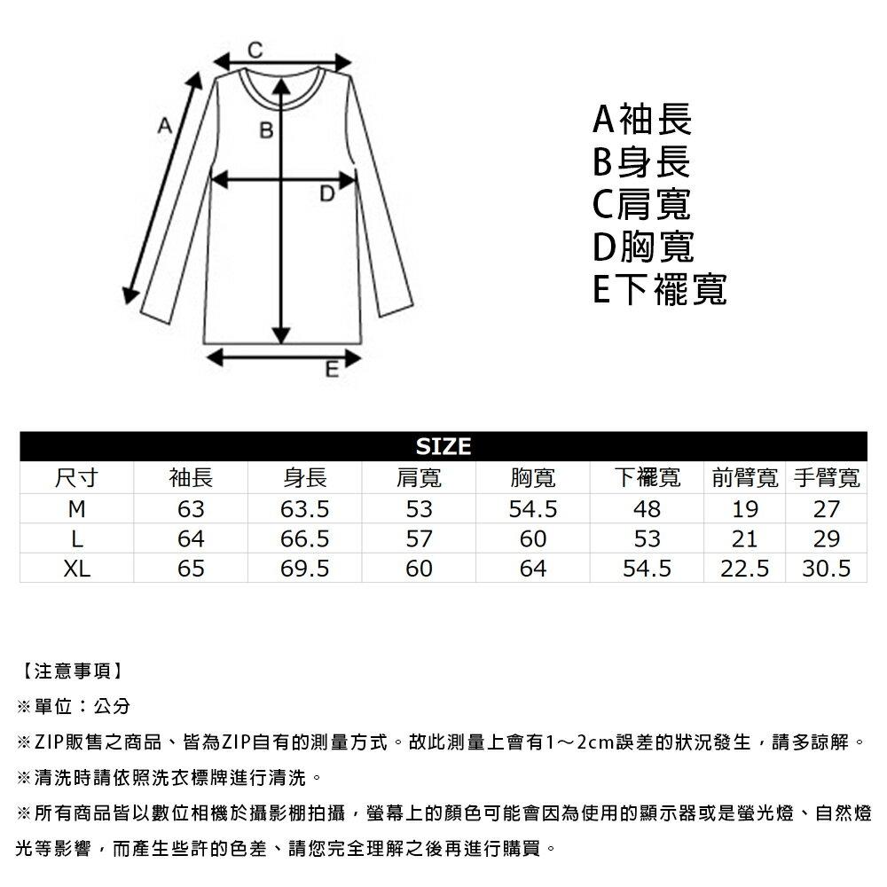 【BEN DAVIS】工藝品圓領運動衫 8