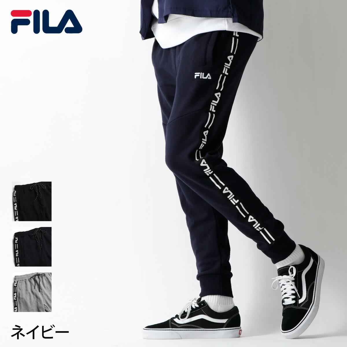 【FILA】LOGO貼條慢跑運動長褲 0