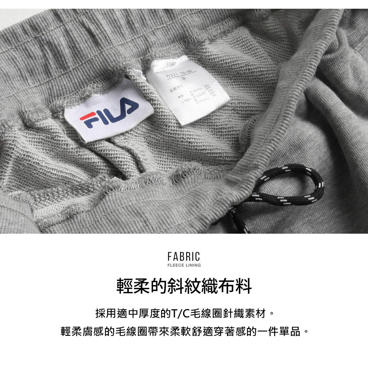 【FILA】LOGO貼條慢跑運動長褲 6