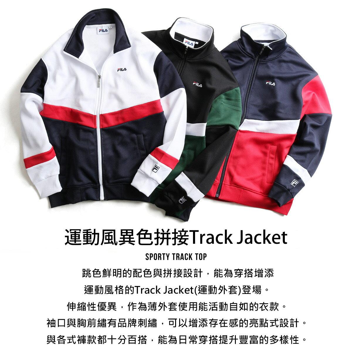 【FILA】立領運動夾克 7