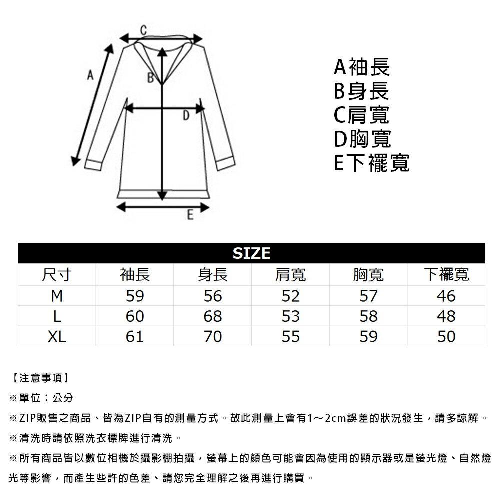 【FILA】立領運動夾克 8