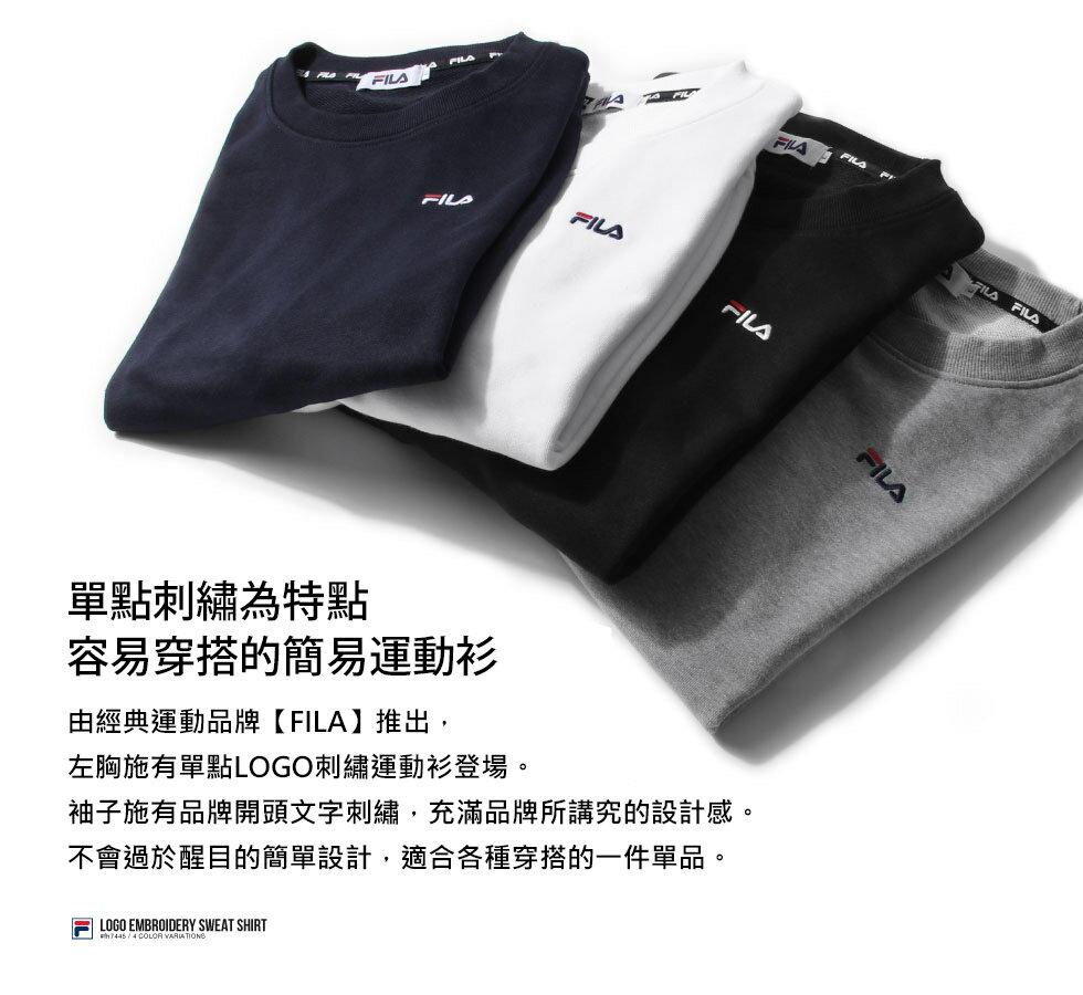 【FILA】LOGO刺繡運動衫 7
