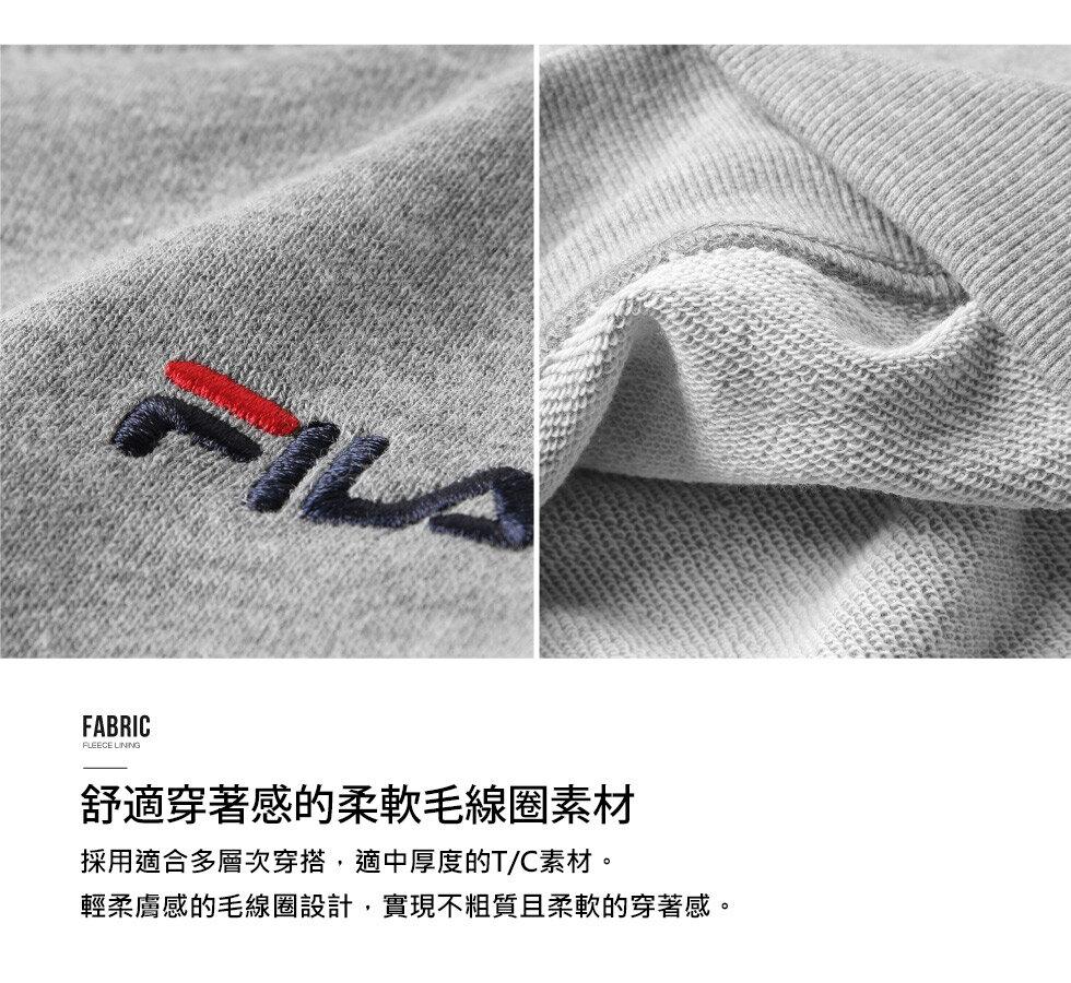 【FILA】LOGO刺繡運動衫 6
