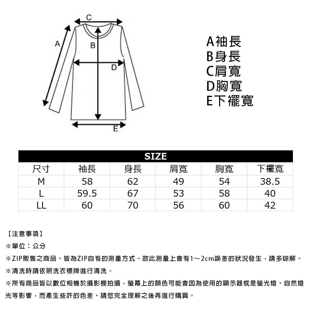【FILA】LOGO刺繡運動衫 8