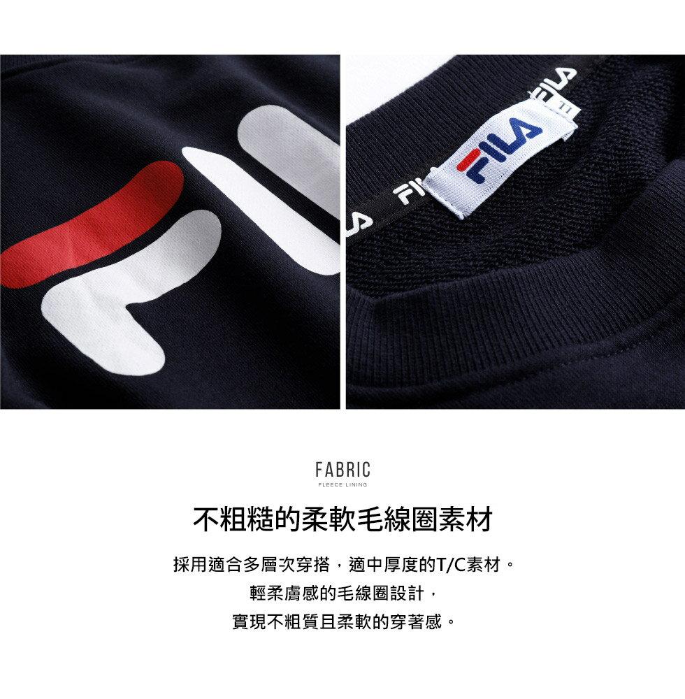【FILA】經典LOGO印刷運動衫 6