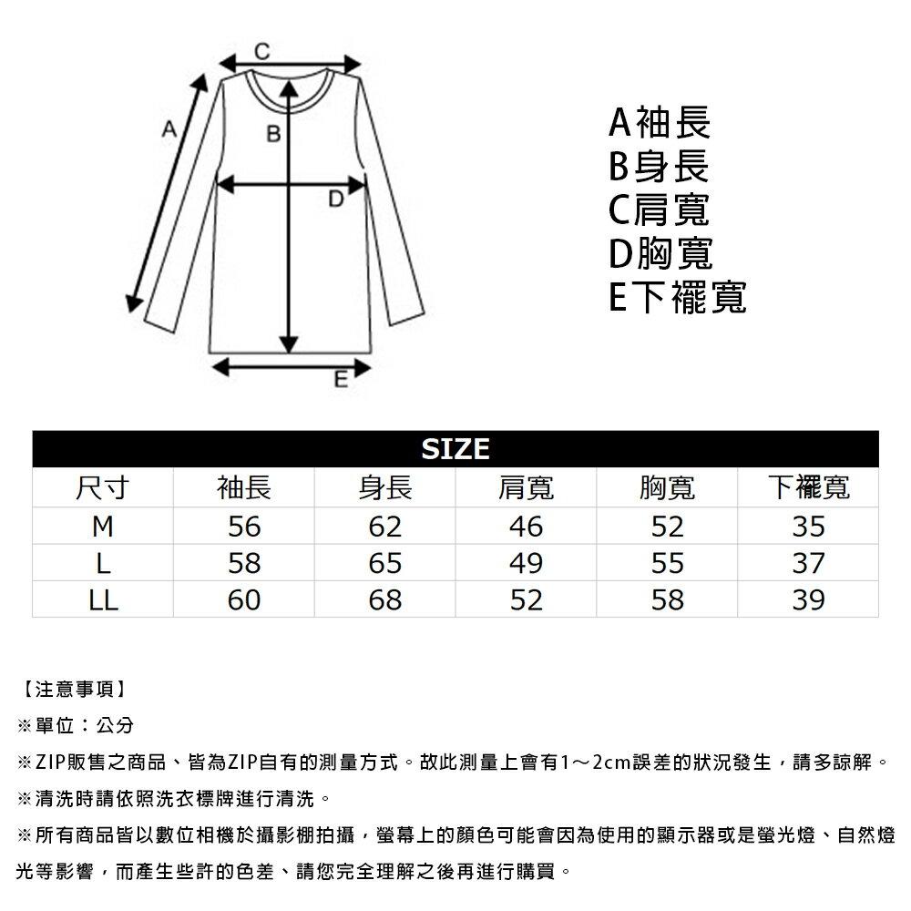 【FILA】經典LOGO印刷運動衫 8