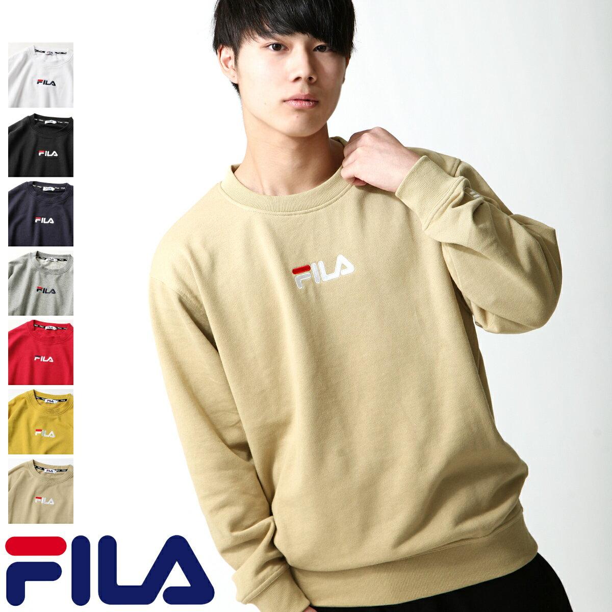 【FILA】單點LOGO刺繡圓領運動衫 0