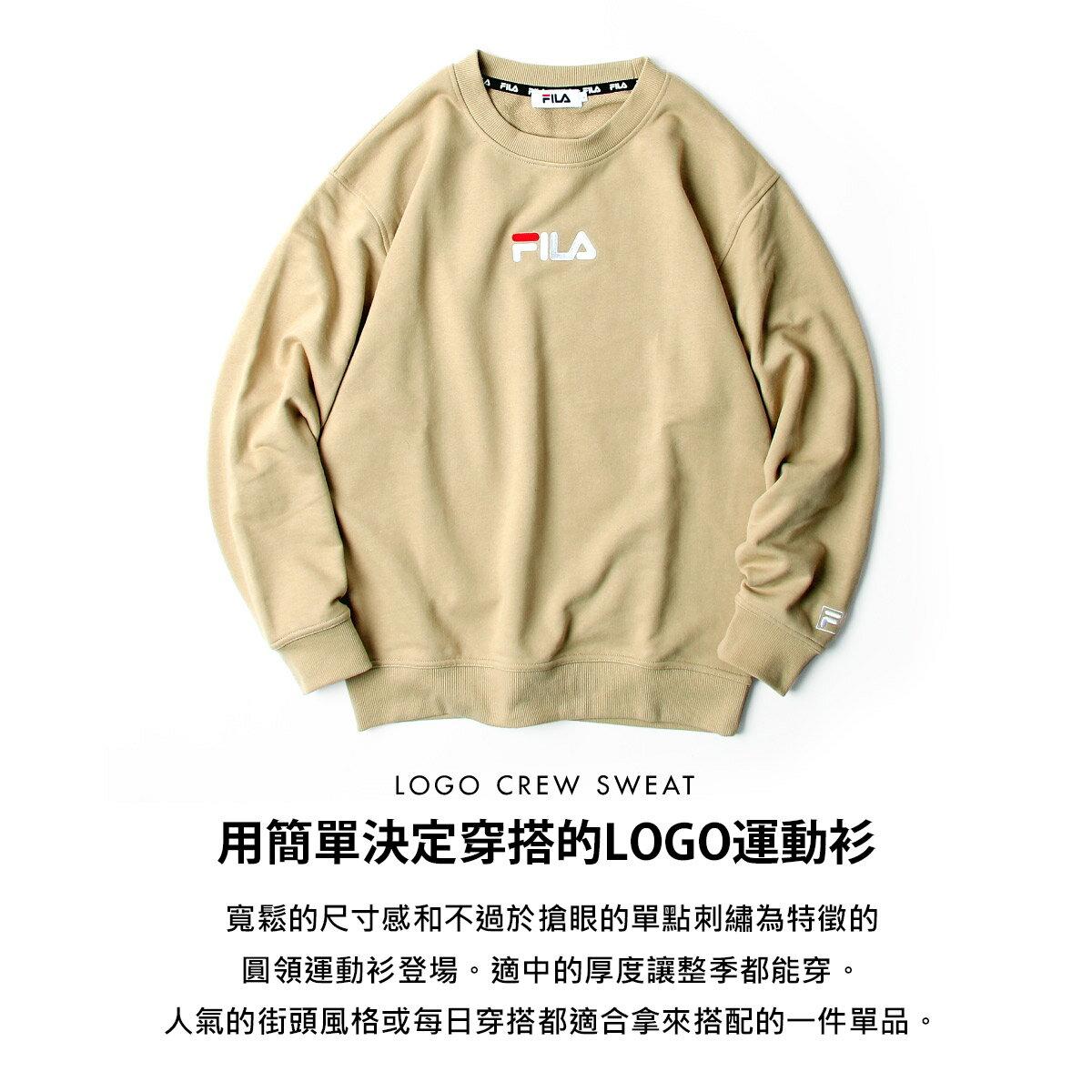 【FILA】單點LOGO刺繡圓領運動衫 3