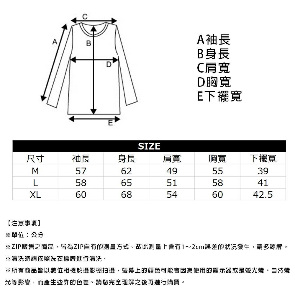 【FILA】單點LOGO刺繡圓領運動衫 2