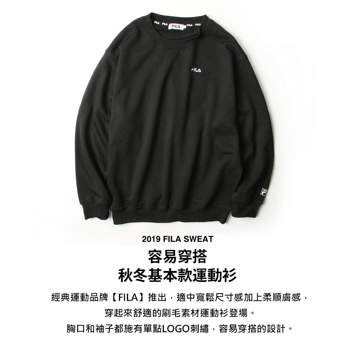 【FILA】LOGO刺繡內刷毛運動衫 5
