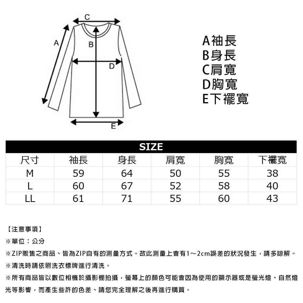 【FILA】LOGO刺繡內刷毛運動衫 8