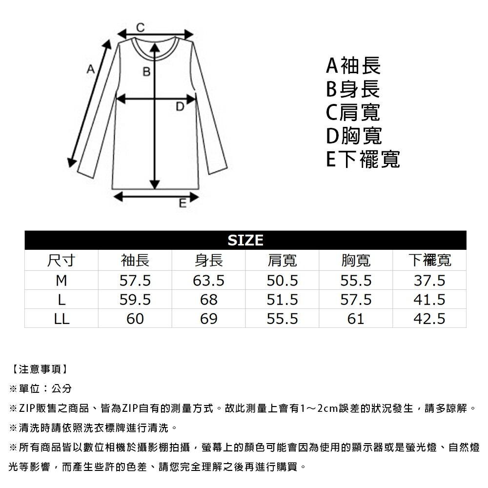 【FILA】袖子LOGO印刷內刷毛運動衫 3