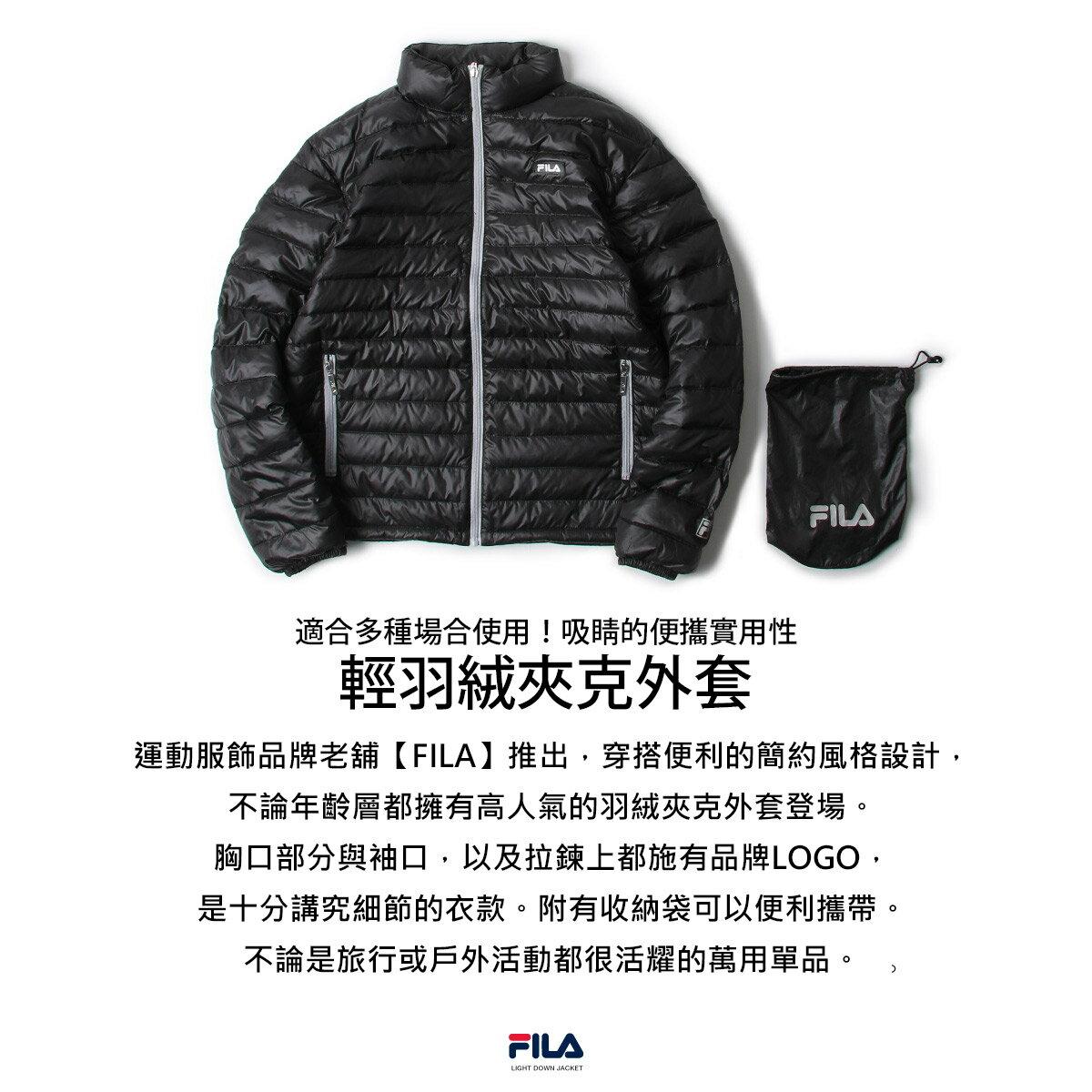 【FILA】羽絨外套 5