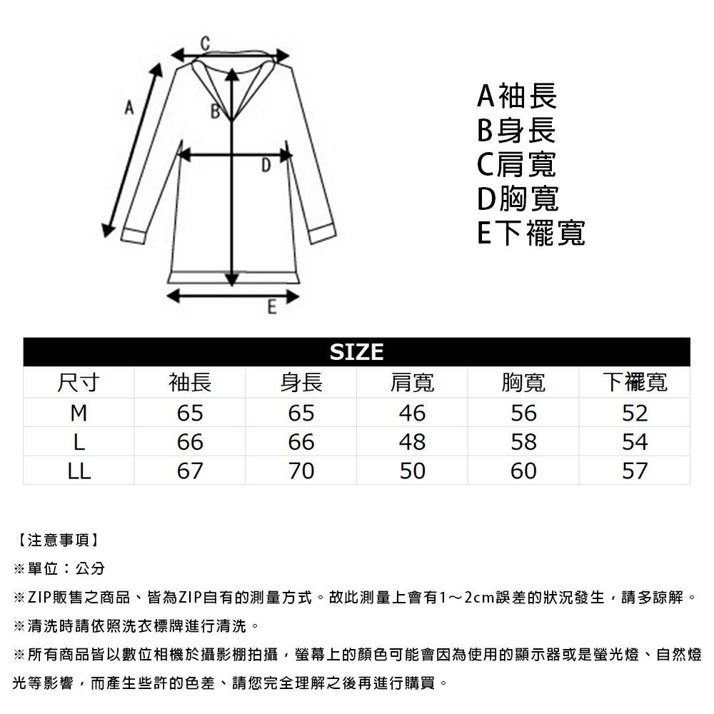 【FILA】羽絨外套 8