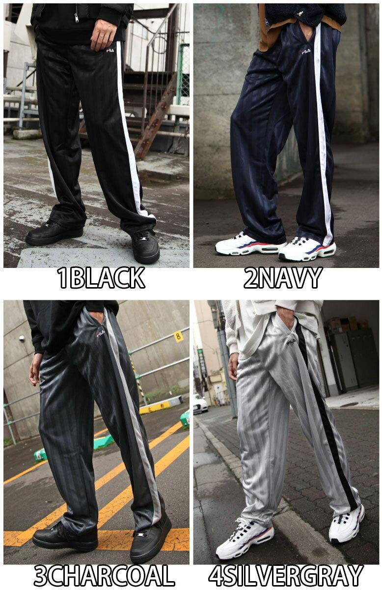 【FILA】寬版針織運動褲 1