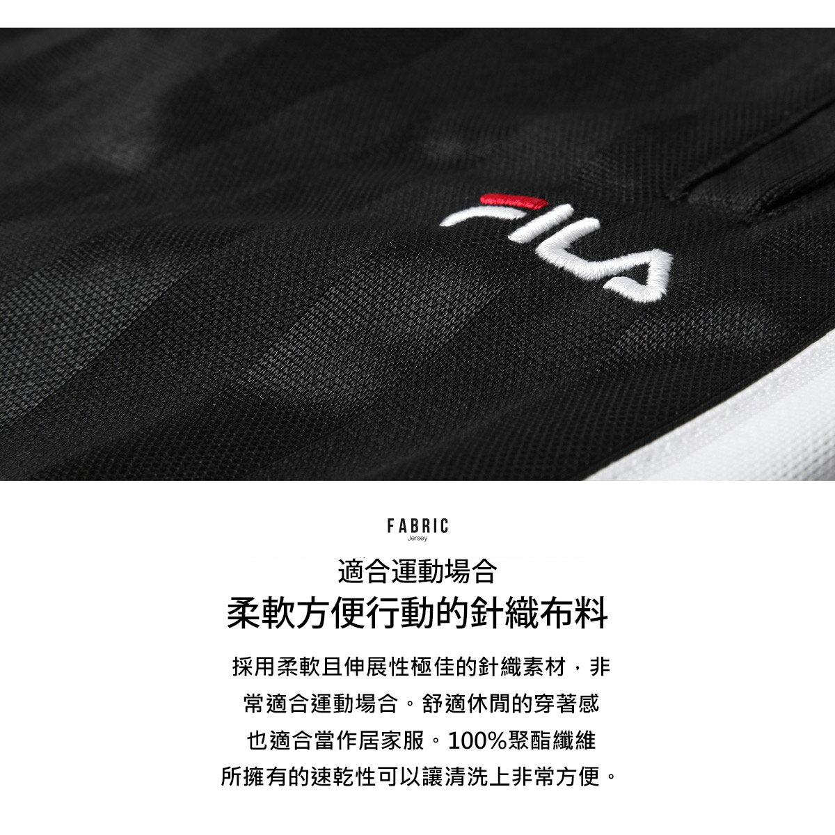 【FILA】寬版針織運動褲 7