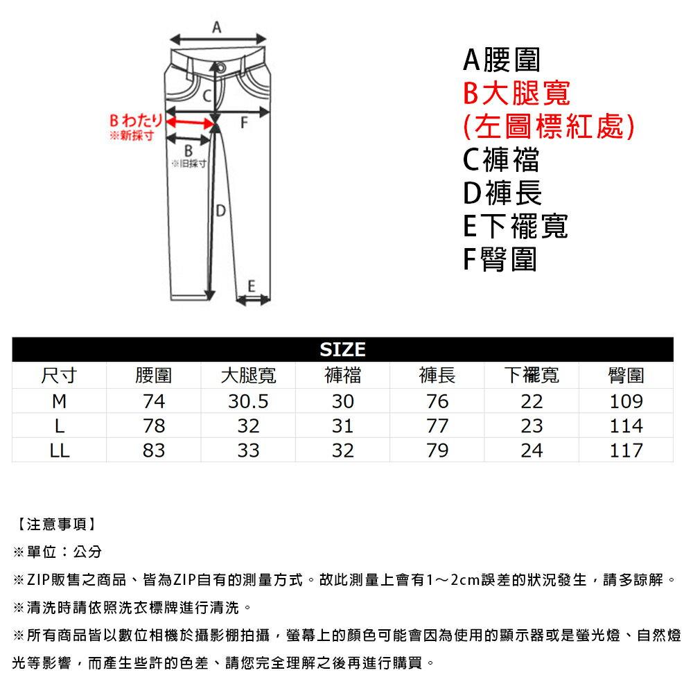 【FILA】寬版針織運動褲 8