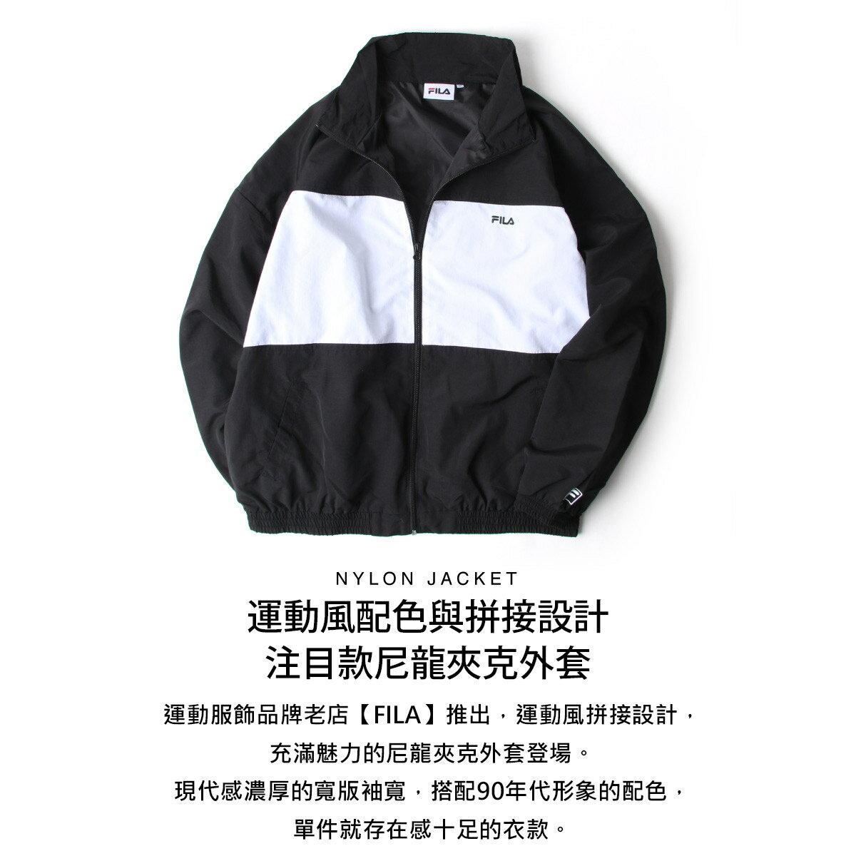 【FILA】LOGO刺繡登山外套 6