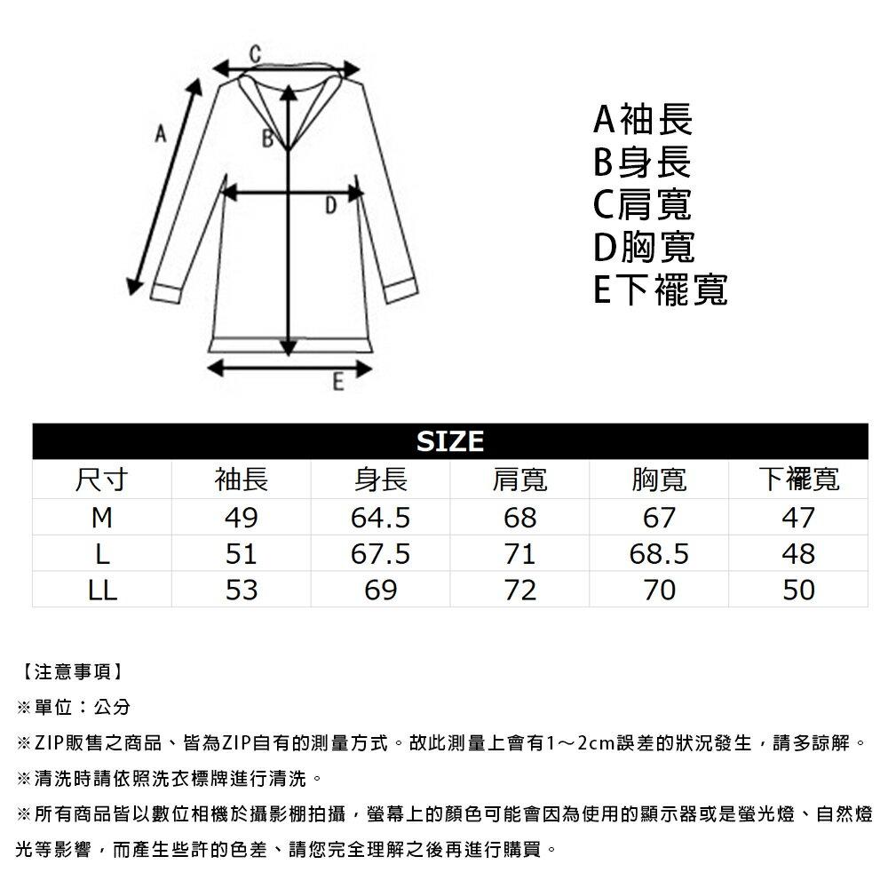 【FILA】LOGO刺繡登山外套 7