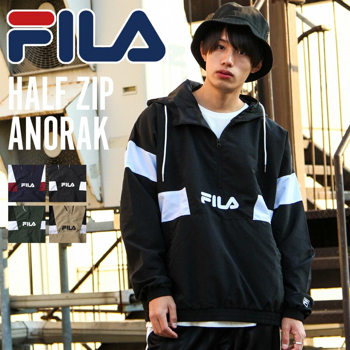 【FILA】半拉鍊運動衫 寬版 0