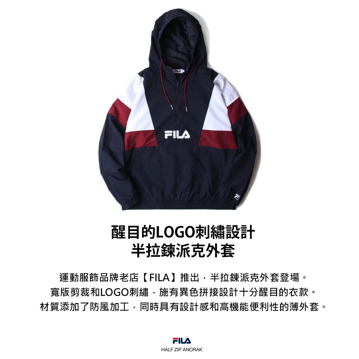 【FILA】半拉鍊運動衫 寬版 4