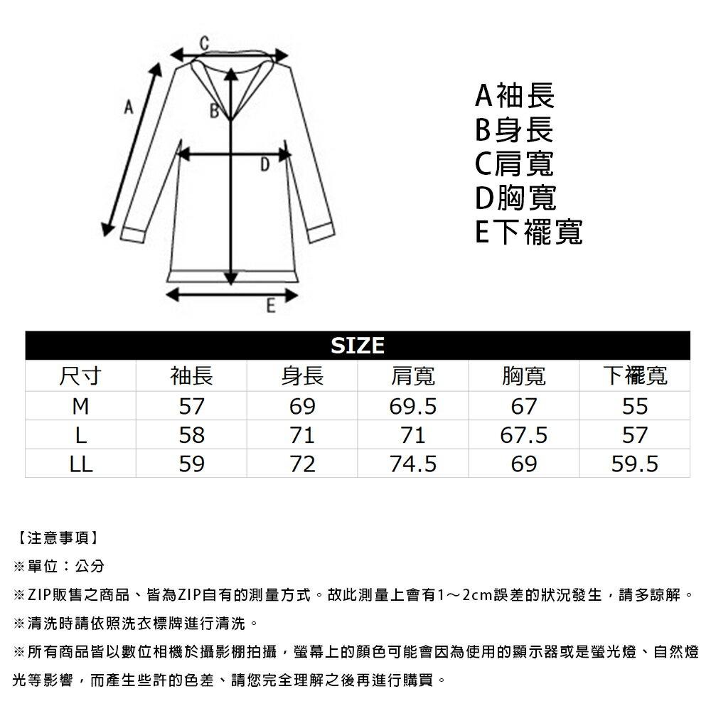 【FILA】半拉鍊運動衫 寬版 6