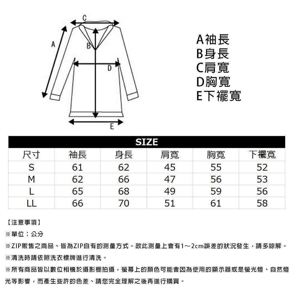 【FILA】BOA絨毛夾克 7